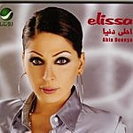 Elissa Ahla Dounya