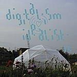 Digitalism Idealistic/Digitalism In Cairo (4-Track Maxi-Single)