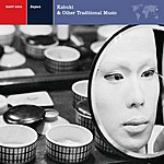 The Ensemble Nipponia Japan: Kabuki And Other Traditional Music