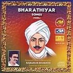Rajkumar Bharathi Bharathiyar Songs