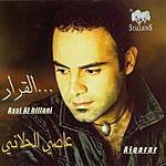 Assi Al Hillani Alqarar
