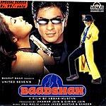 Abhijeet Baadshah: Original Movie Soundtrack