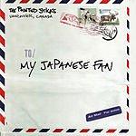 Pointed Sticks FAB/My Japanese Fan