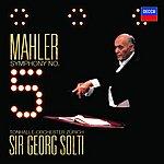 Gustav Mahler Symphony No.5