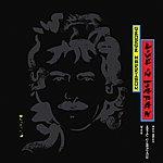 George Harrison Live In Japan