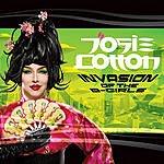 Josie Cotton Invasion Of The B-Girls