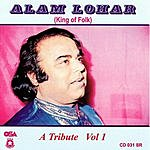 Alam Lohar A Tribute, Vol.1