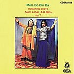 Alam Lohar Mela Do Din Da (Romantic Duets)