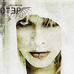 Otep The_Ascension (With Bonus Track) (Edited)