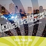 Tokyo Police Club Lollapalooza: Tokyo Police Club - August 5, 2007
