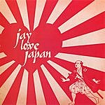 Jay Dee (A.K.A. J Dilla) Jay Love Japan