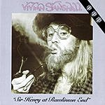 Vivian Stanshall Sir Henry At Rawlinson End: Original Motion Picture Soundtrack