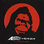 A A Vs. Monkey Kong