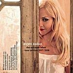 Annett Louisan Das Optimale Leben (Tour Edition)