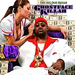 Ghostface Killah The Big Doe Rehab (Edited)