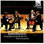Tokyo String Quartet String Quartets Op.18, Nos. 1-6