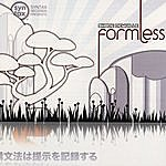 Shane Newville Formless
