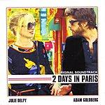 Nouvelle Vague 2 Days In Paris: LaLaLa (Single)