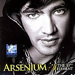 Arsenium The 33rd Element (With Bonus Tracks)