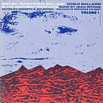 Jean Ritchie British Traditional Ballads In The Southern Mountains, Vol.1