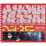 Asobi Seksu Merry Christmas (I Don't Want To Fight Tonight)/New Years