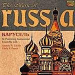Carousel Orchestra Music Of Russia