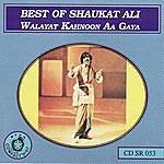 Shaukat Ali Best Of Shaukat Ali