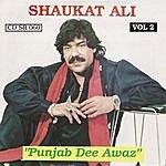 Shaukat Ali Punjab Dee Awaaz, Vol.2
