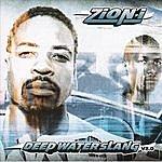 Zion I Deep Waterslang (With Bonus Tracks) (Parental Advisory)