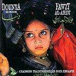 Fawzi Al-Aiedy Dounya