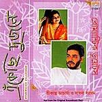 Srikanto Acharya Ekechi Dujone