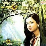 Shreya Ghoshal Mukhor Porag