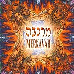 Metatron Merkavah