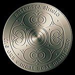 The Orb Battersea Shield (3-Track Maxi-Single)
