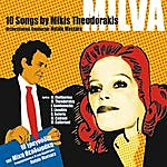 Milva Milva: 10 Songs By Mikis Theodorakis (Remastered)