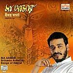 Srikanto Acharya Ma Aamar: Songs Of Kabi Nazrul