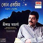 Srikanto Acharya Kono Akdin