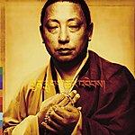 Lama Gyurme Rain Of Blessings: Vajra Chants