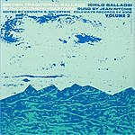 Jean Ritchie British Traditional Ballads In The Southern Mountains, Vol.2