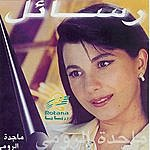 Magida El Roumi Resa'al