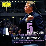 Mikhail Pletnev Piano Concerto No.5 in E Flat Major, Op.73 'Emperor'