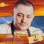 George Wassouf Salaf W. Dayn