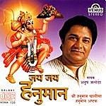 Anup Jalota Jai Jai Hanuman