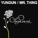 Yun-Gun Forget Me Not (3-Track Maxi-Single)
