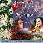 Siprabose Akhtaribai's Ghazals