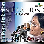 Siprabose Sipra Bose In Concert