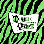 Tiger Army The Early Years EP