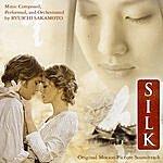 Ryuichi Sakamoto Silk: Original Motion Picture Soundtrack