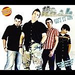 Nash Ensemble Get It On (5-Track Maxi-Single)