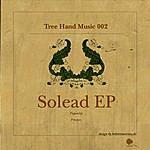 Solead Paperclip/Pitufao